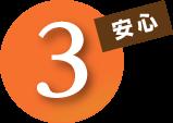 喜びの声が福岡で一番多い